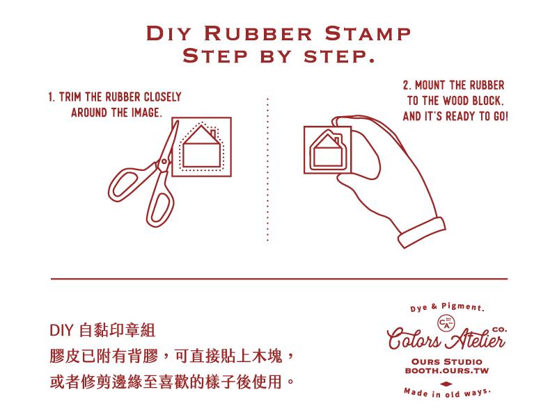 DIY 印章組 - 麵包工廠