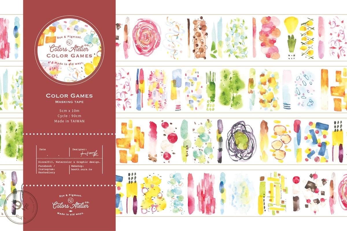 色彩遊戲紙膠帶 - 色彩工坊系列