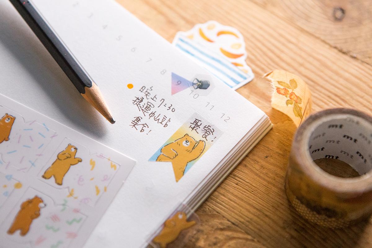 熱舞熱舞熊 頁籤貼紙