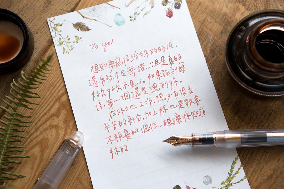 信紙組 - 午茶時光